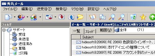 アイコンモジュールの例
